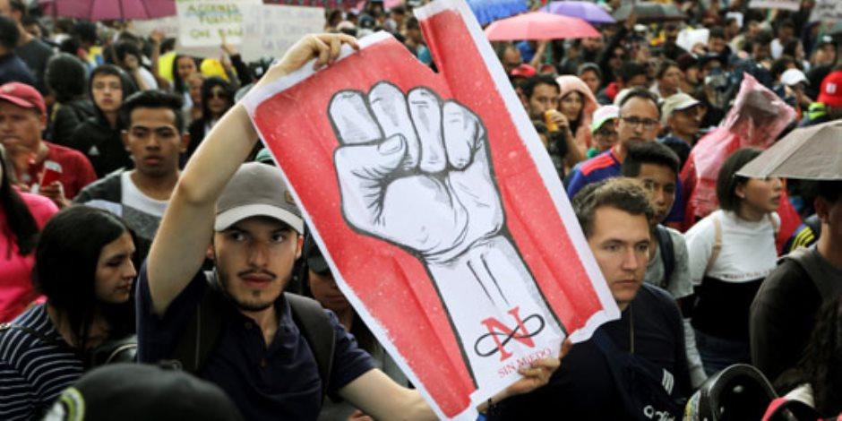 جولة مكوكية حول العالم.. ثوران بركان نيوزيلندا.. واحتجاجات بكولومبيا ومظاهرات ضد قمة روسيا أوكرانيا