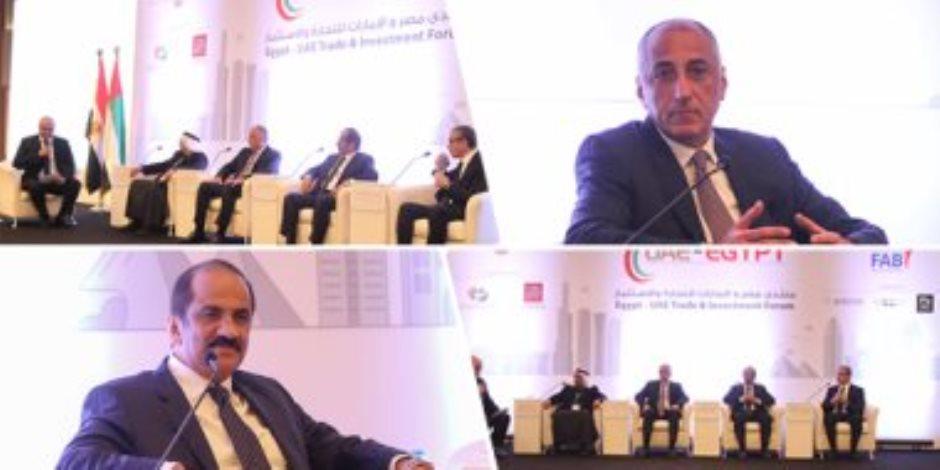 العالم يثق بالاقتصاد المصري.. ملخص ما جاء في منتدى الأعمال المصري الإماراتي