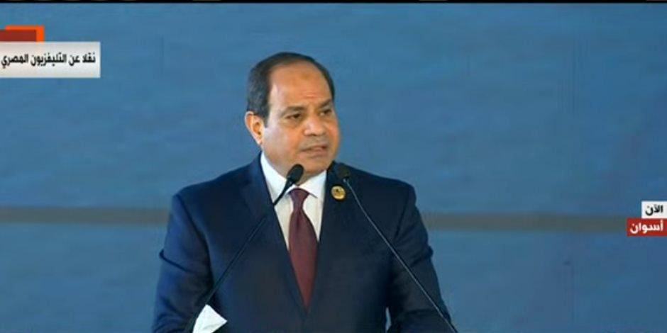 الرئيس السيسي: 30 مليون مصري خرجوا في ثورة يونيو من أجل التغيير.. ودور المرأة كان عظيما