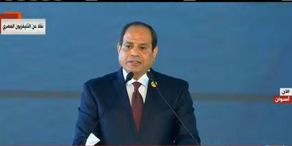 الرئيس السيسى: منتدى أسوان محفل أفريقى فريد ومنصة إقليمية للحوار