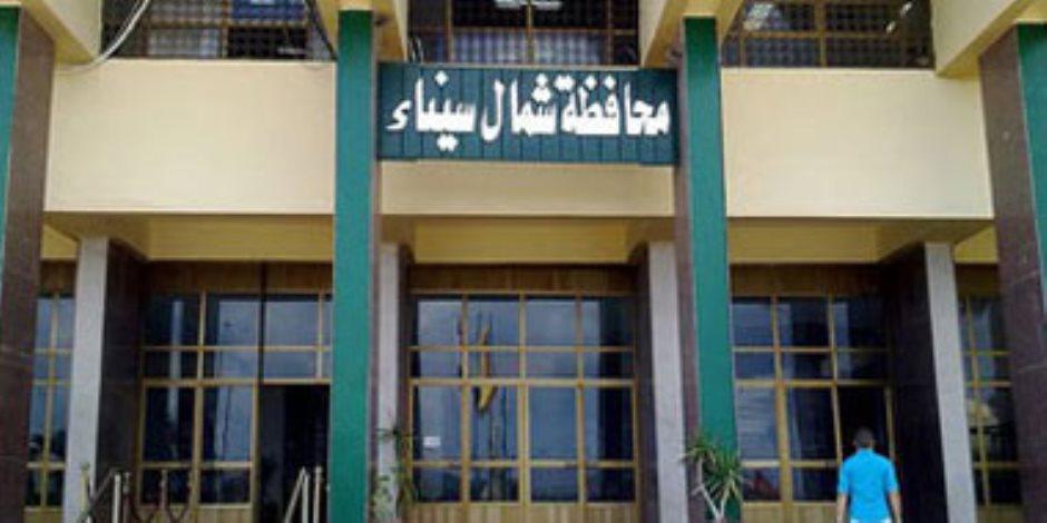 الدولة تدعم أهالي الشهداء والمصابين في سيناء بـ4800 بطاقة بنكية لصرف التعويضات