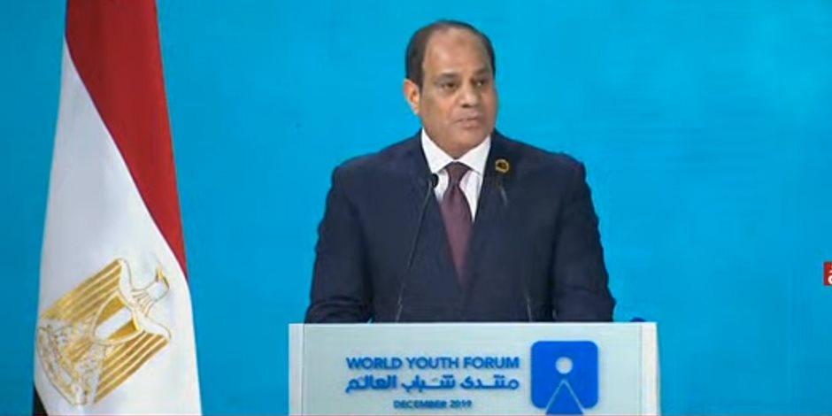 منتدى شباب العالم.. الرئيس السيسي: موقفنا ثابت من القضية الفلسطينية.. وحل الدولتين يدخلنا مرحلة جديدة