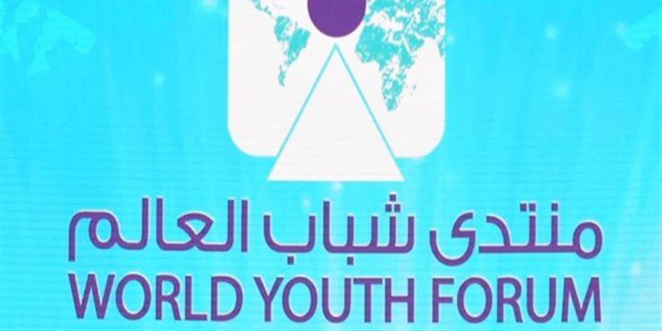 «انت عنينا».. منظمو منتدى شباب العالم يوفرون كافة التسهيلات للمشاركين