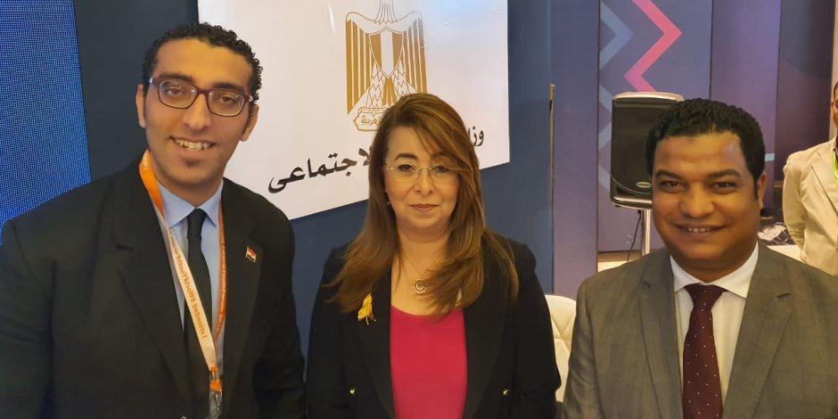 منتدى شباب العالم.. غادة والي تكشف توجيهات الرئيس بشأن مشروع «مودة» (صور)