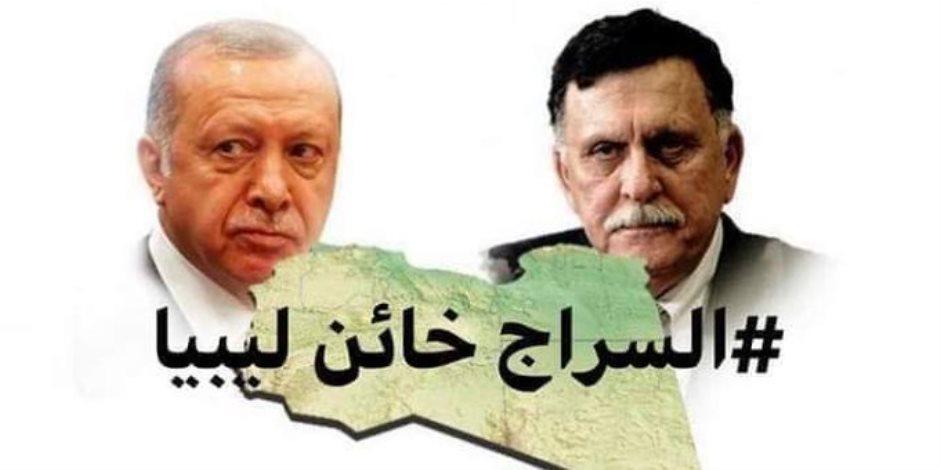 العالم ينتفض ضد بلطجة السراج وأردوغان بشأن الأزمة الليبية