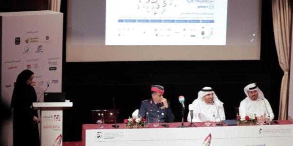 """من دبى لمحيط الخليج: مسابقة لأفضل فكرة لمبادرة """"بالعربى"""""""