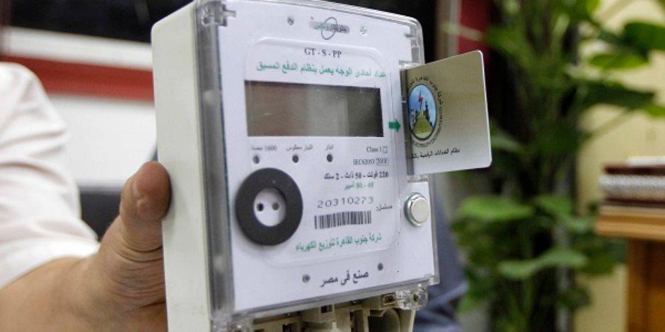 هل عدادات الكهرباء مسبوقة الدفع تزيد من حجم سرقات التيار؟