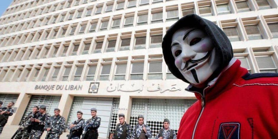 خطة مصرف لبنان المركزي لمعرفة مصير الأموال الهاربة إلى سويسرا