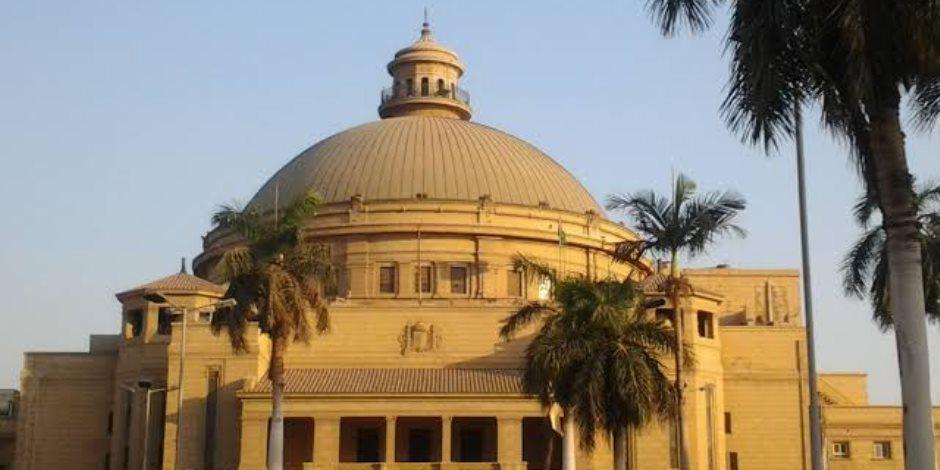كلية تجارة جامعة القاهرة... بالخطوات تعرف على نتيجة الميدتيرم