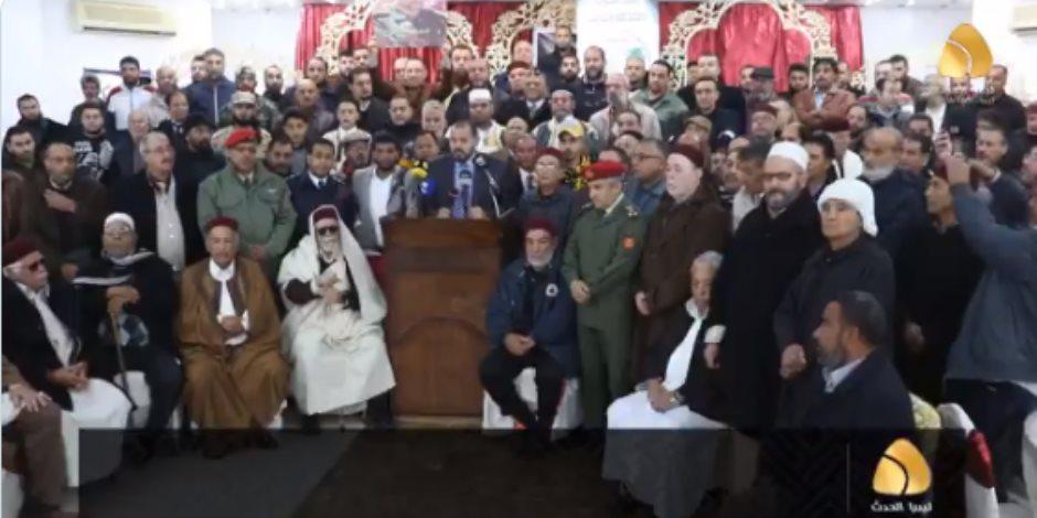 صفعة علي وجه أردوغان .. قبائل مصراتة تعلن دعمها لجيش حفتر وتتبرأ من السراج ( فيديو )