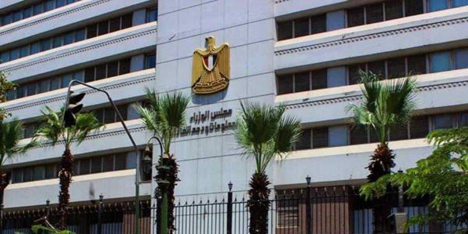 إنفوجراف.. تقدم مصر 3 مراكز فى مؤشر تطوير الحكومة الإلكترونية 2020