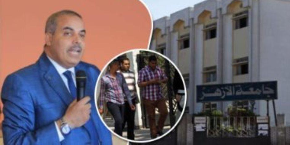 رئيس جامعة الأزهر يحذر: حرمان الطالب المرتدي لملابس غير لائقة من أداء امتحانات الجامعة
