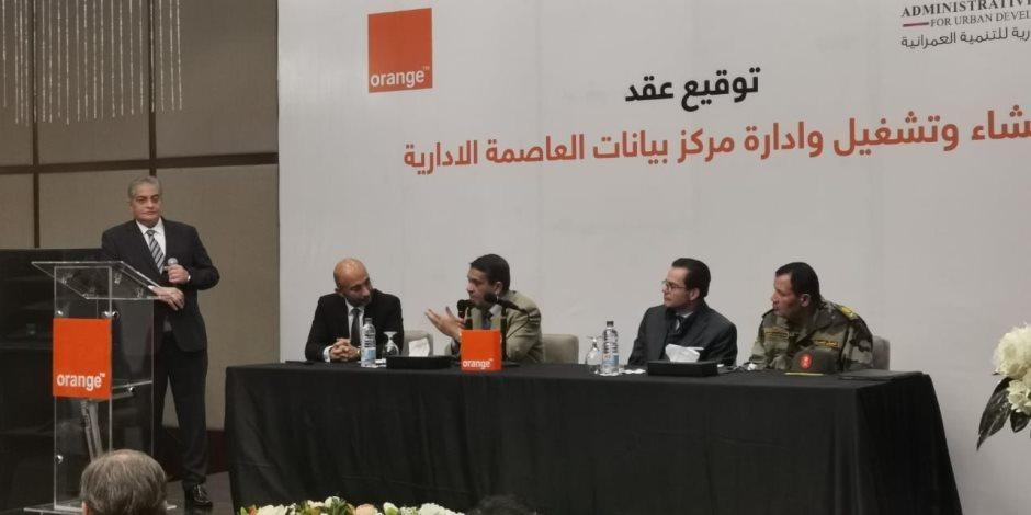 أحمد عابدين: العاصمة الإدارية ستكون نقطة انطلاق للنهضة التكنولوجية بكافة المدن الجديدة