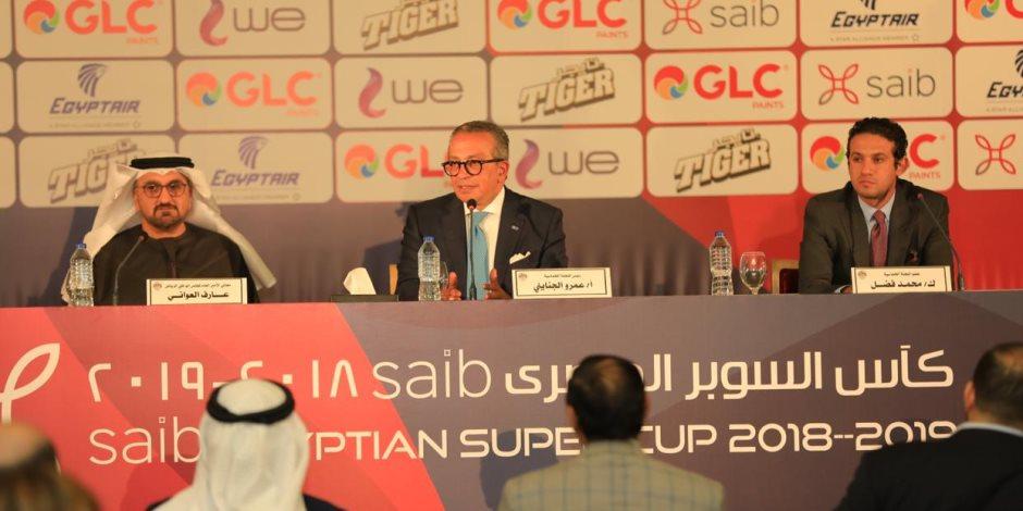 توقيع عقد إقامة السوبر المصري في الإمارات (صور)