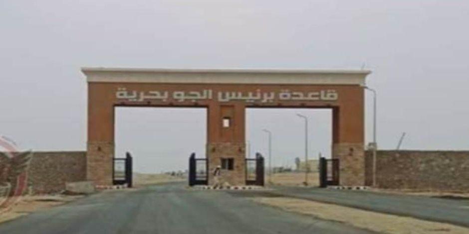 قاعدة برنيس.. صروح عملاقة للجيش المصري
