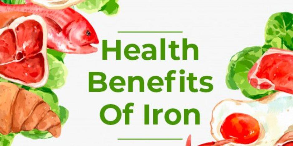 7 فوائد صحية لتناول الحديد في النظام الغذائي.. أبرزها منع فقر الدم والنسيان
