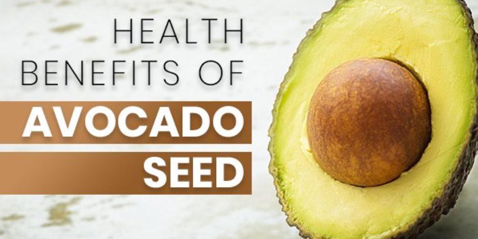 يحارب السكري وضغط الدم.. فوائد صحية مثيرة للاهتمام من بذور الأفوكادو