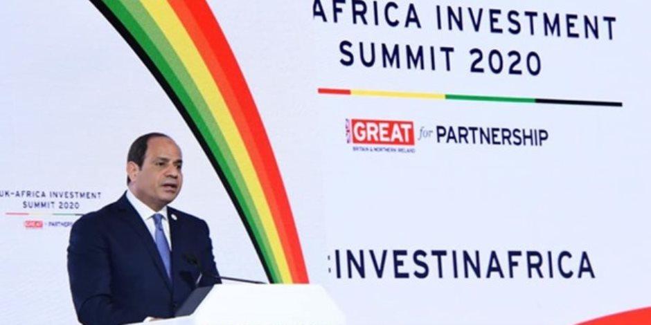 مصر بوابة إفريقيا الاقتصادية.. هذه أهداف قمة لندن للاستثمار التي حضرها الرئيس السيسي