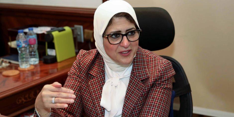 وزيرة الصحة: 600 مستشفى جاهزة للموجة الثانية من كورونا