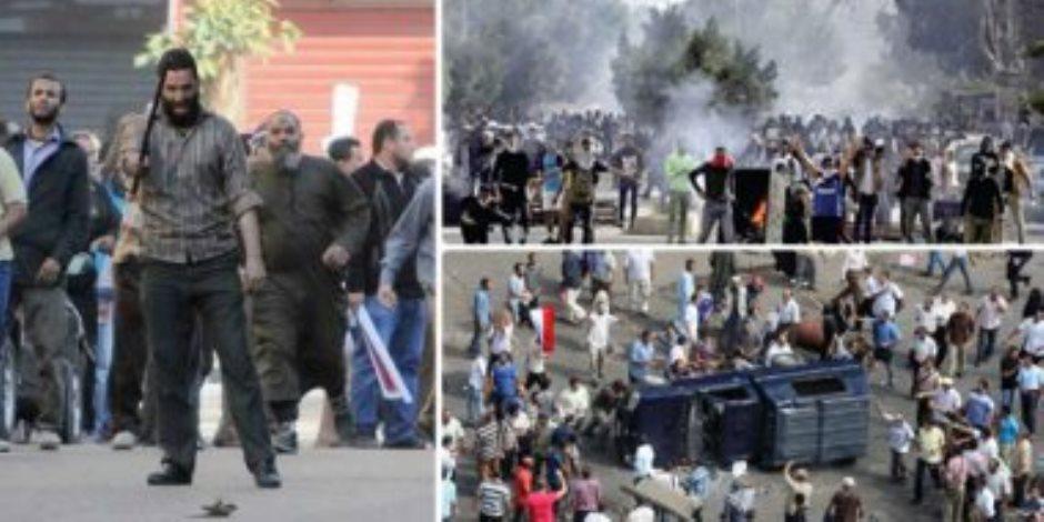 """""""المصريون لن ينسوا"""".. عندما اقتحم الإخوان السجون ومقار أمن الدولة وحرقوا أقسام الشرطة (فيديو)"""