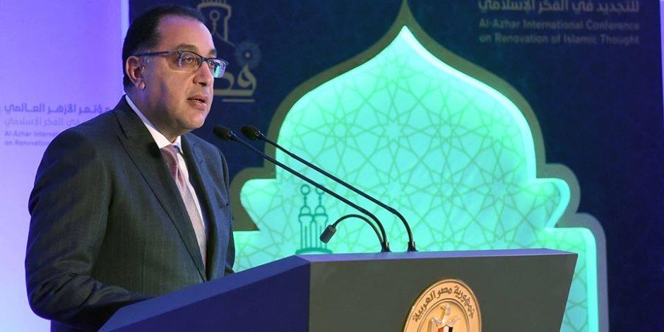 رئيس الوزراء في مؤتمر الأزهر: ننتظر التجديد في فقه المعاملات