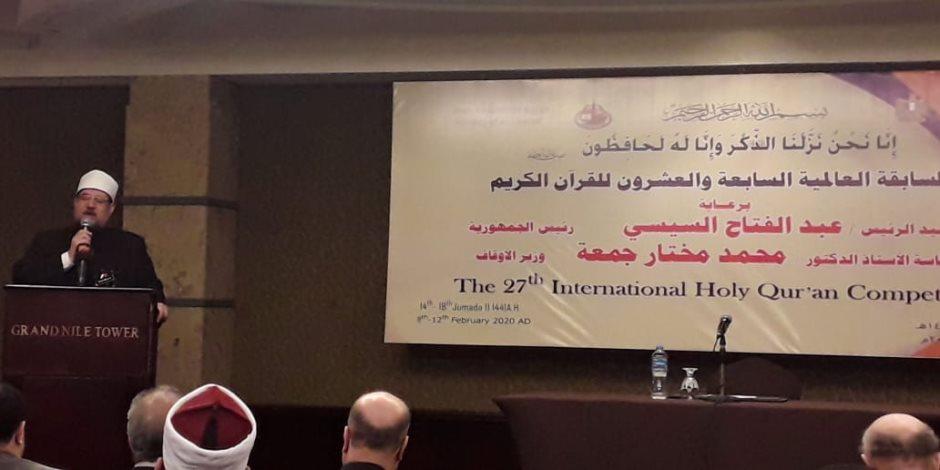 تفاصيل المسابقة العالمية للأوقاف في دورة الشيخ عبد الباسط عبد الصمد