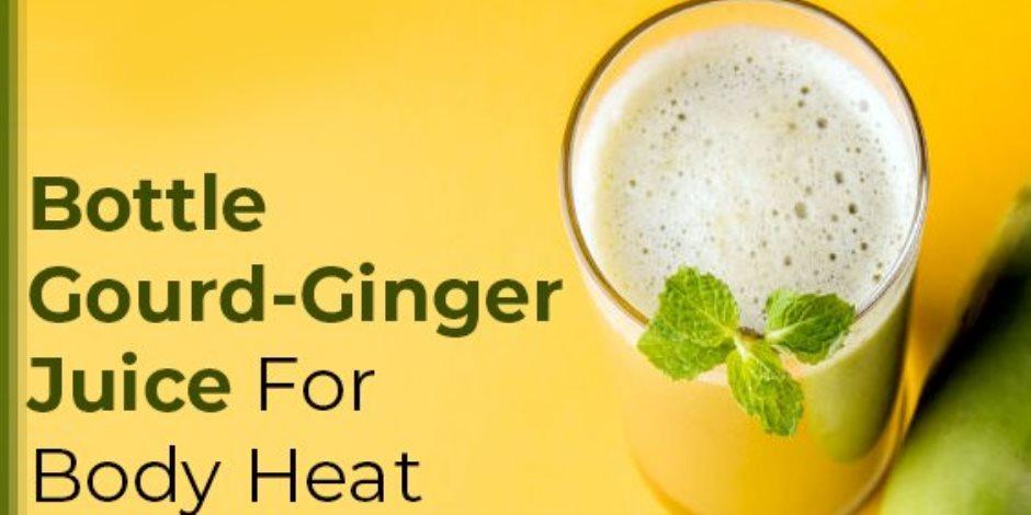 فوائد شرب عصير القرع مع الزنجبيل: يعالج التهاب الكبد.. ويقلل الوزن