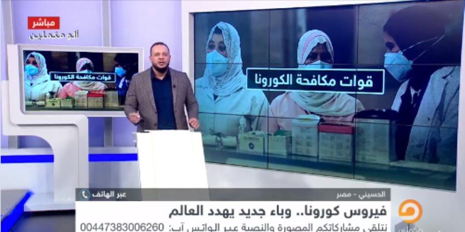 انتشار كورونا والفوضى وهدم المؤسسات.. «الإخوان»: إنكسار مصر أكبر إنتصاراتنا