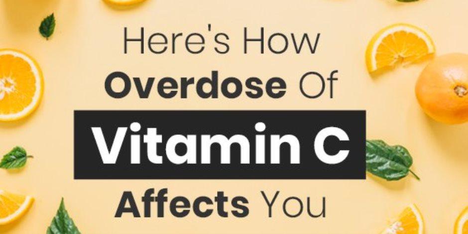 ما هو أفضل وقت فى اليوم لتناول مكملات فيتامين سى؟