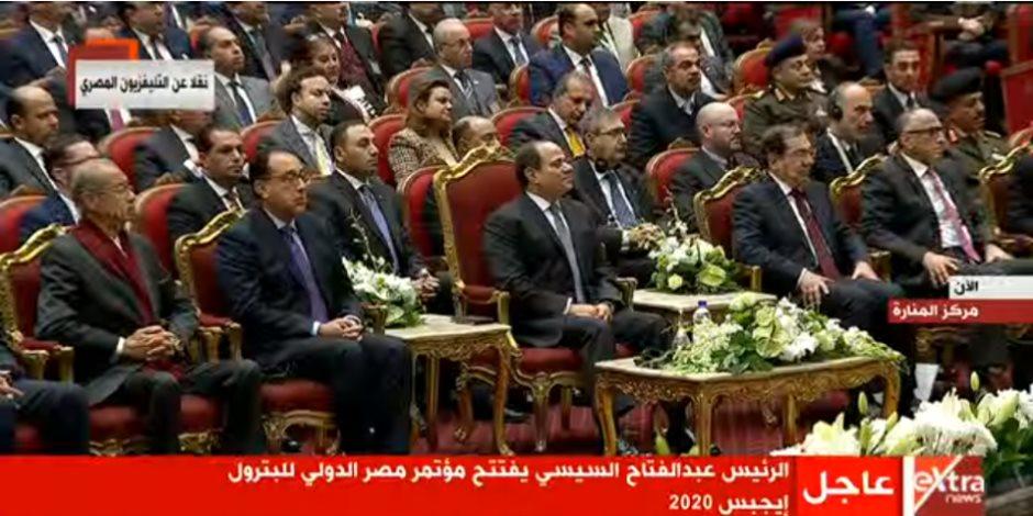 مصر مركز إقليمي للطاقة.. للعام الرابع علي التوالي مؤتمر «ايجبس» في القاهرة