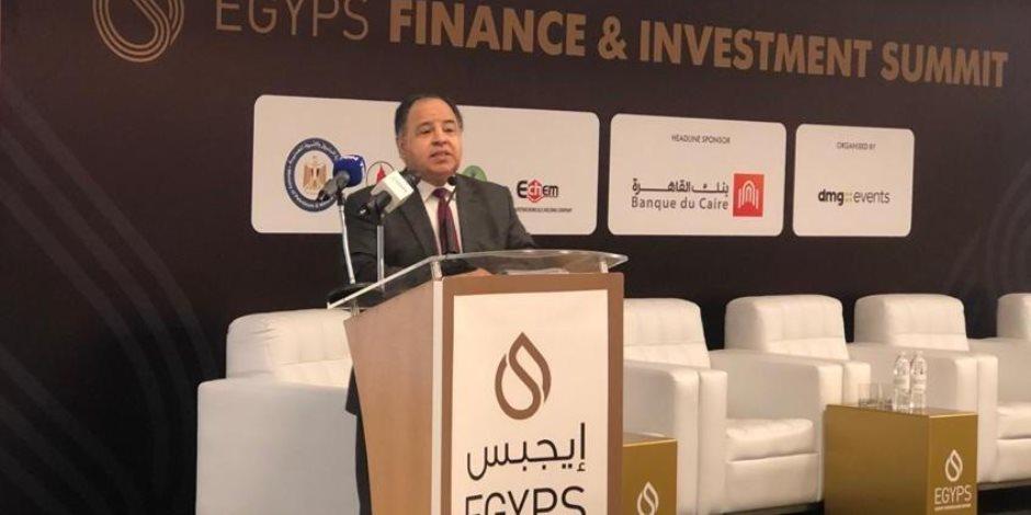 وزير المالية في «إيجبس 2020»: الحكومة نجحت في زيادة استثمارات قطاع البترول