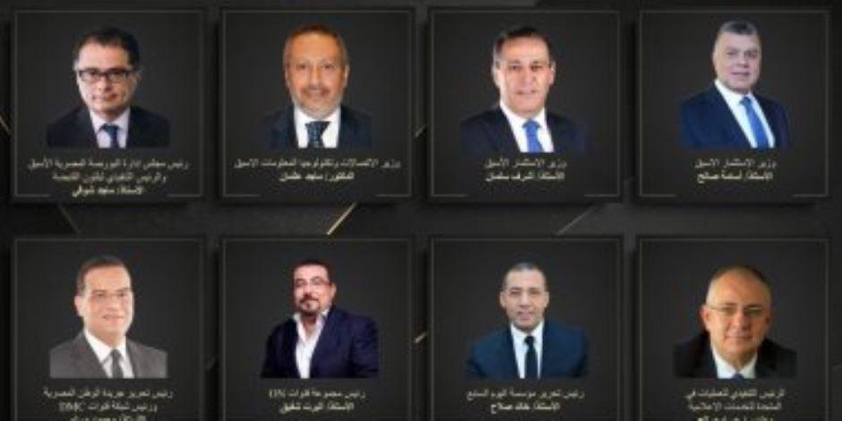 اليوم.. قيادات الاقتصاد والإعلام يجتمعون في لجنة تحكيم احتفالية bt100