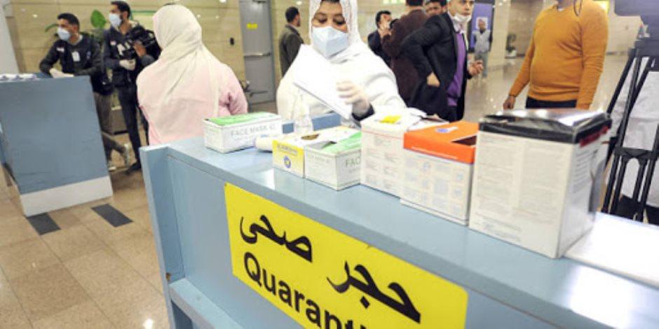 تفاصيل الكشف عن أول حالة مصابة بـ«كورونا» في مصر.. قادم من الصين وكشف بمطار القاهرة