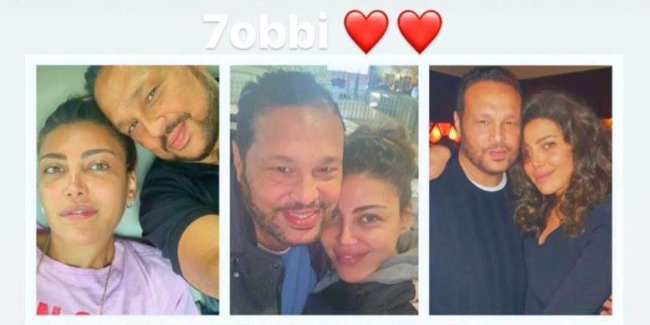 ريهام حجاج تحتفل بعيد الحب بصور مع زوجها