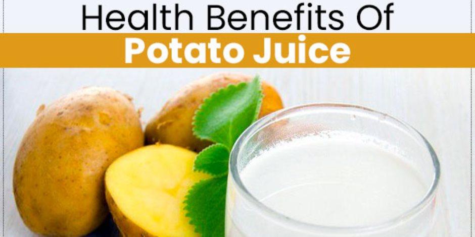 يمنع الشيخوخة وينقص الوزن.. 11 من الفوائد الصحية لعصير البطاطس