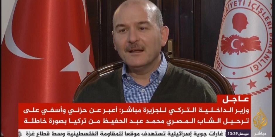 أول اعتراف رسمي من وزير الداخلية التركي بحماية من ينفذون العمليات الإرهابية
