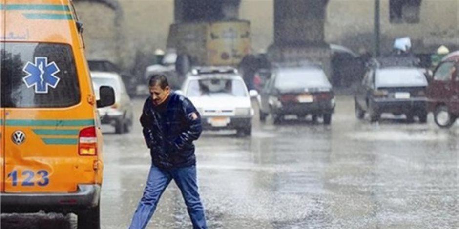 الأرصاد: اليوم طقس معتدل بأغلب الأنحاء وأمطار بسيناء والصغرى 10 درجات