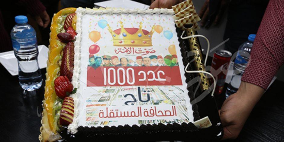 «تاج الصحافة المستقلة».. «صوت الأمة» تحتفل بالعدد 1000 (صور)