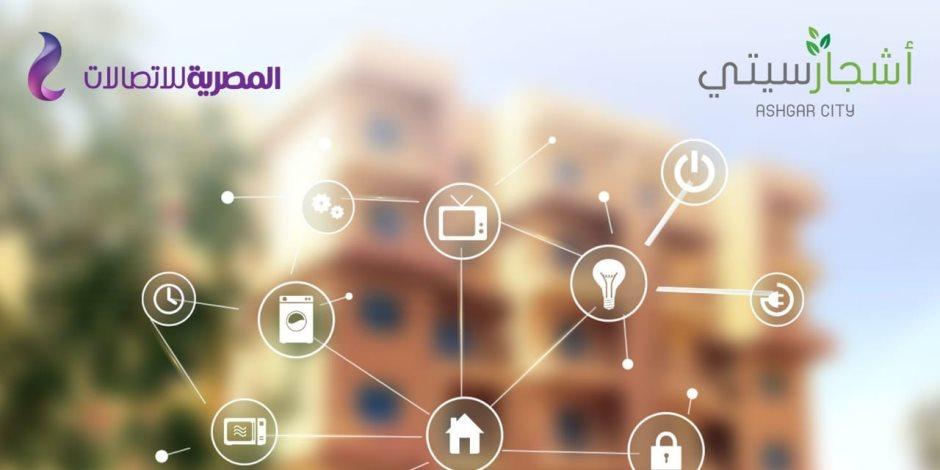 """"""" IGI العقارية"""" تتعاقد مع المصرية للاتصالات لتطوير الحلول الذكية بـ""""أشجار سيتي"""""""