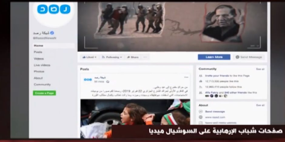 مفاجأة .. 231 إخواني يديرون صفحات الجزيرة وقنوات الإخوان ومعتز مطر ومحمد ناصر (فيديو)