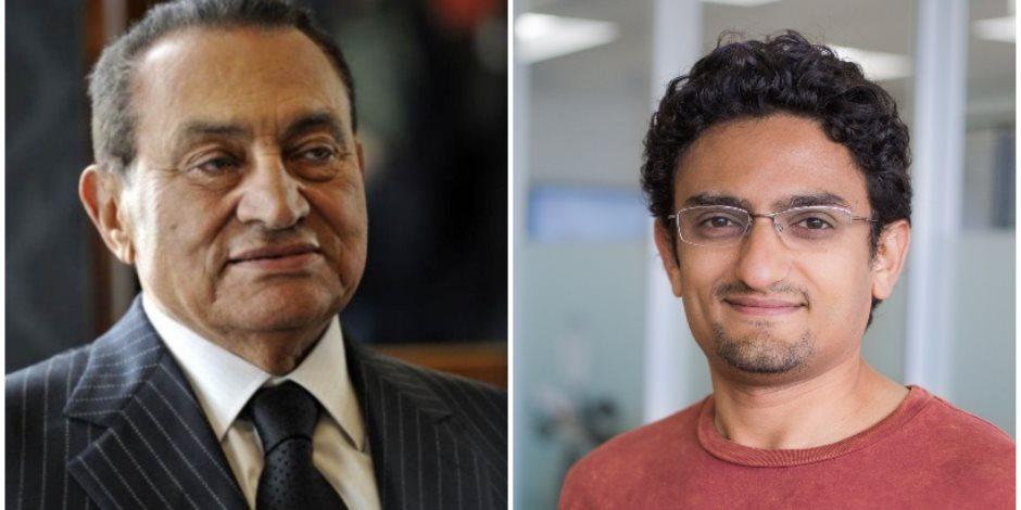 وائل غنيم عن حسني مبارك: كان محبًا ومخلصًا لمصر