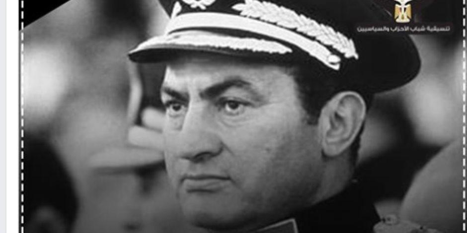 تنسيقية شباب الأحزاب والسياسيين تنعى مبارك: أحد قادة وأبطال حرب أكتوبر المجيدة
