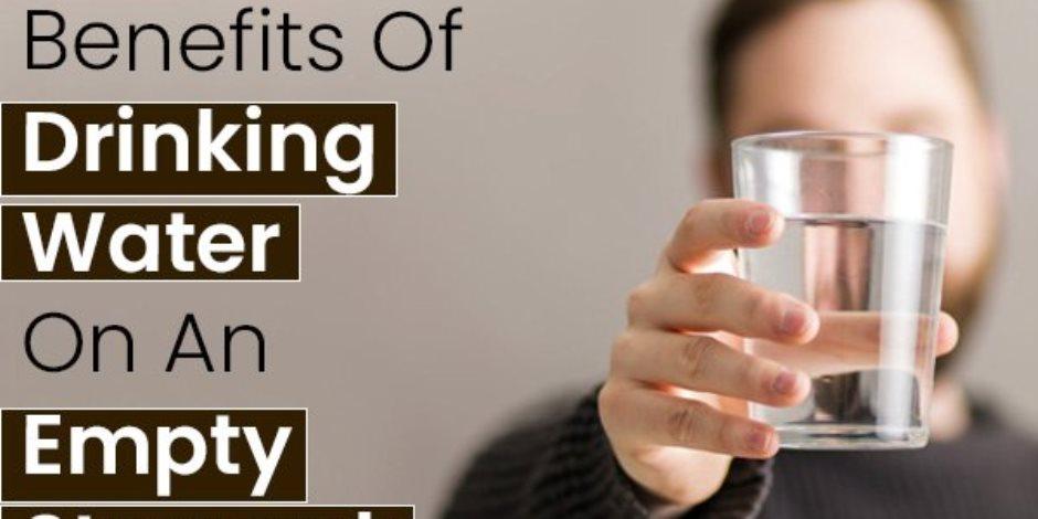 11 فائدة لشرب الماء على معدة فارغة.. أبرزهم نقص الوزن وتقوية المناعة