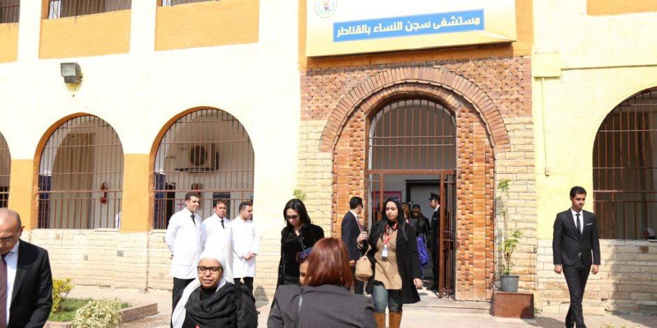 زيارة المراسلين الأجانب ومسئولى المنظمات الحقوقية لسجن القناطر تنسف ادعاءات الإرهابية (فيديو)