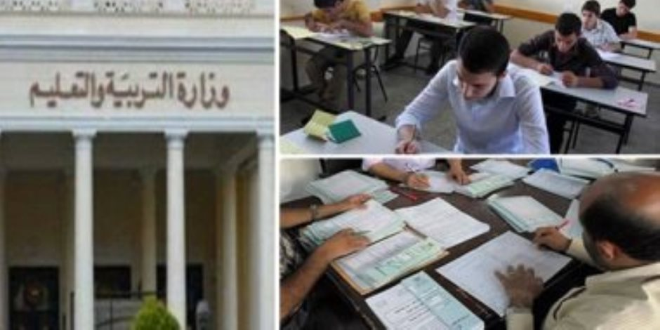ضبط جامعى إخواني وراء هشتاج يحرض طلاب الثانوي علي مقاطعة الإمتحانات