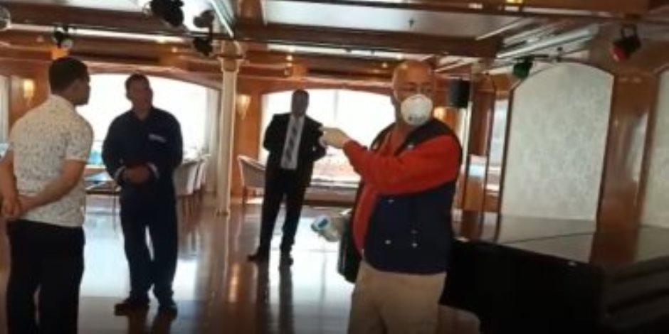 أول فيديو من داخل الباخرة السياحية المكتشف بها إصابة 12 حالة كورونا