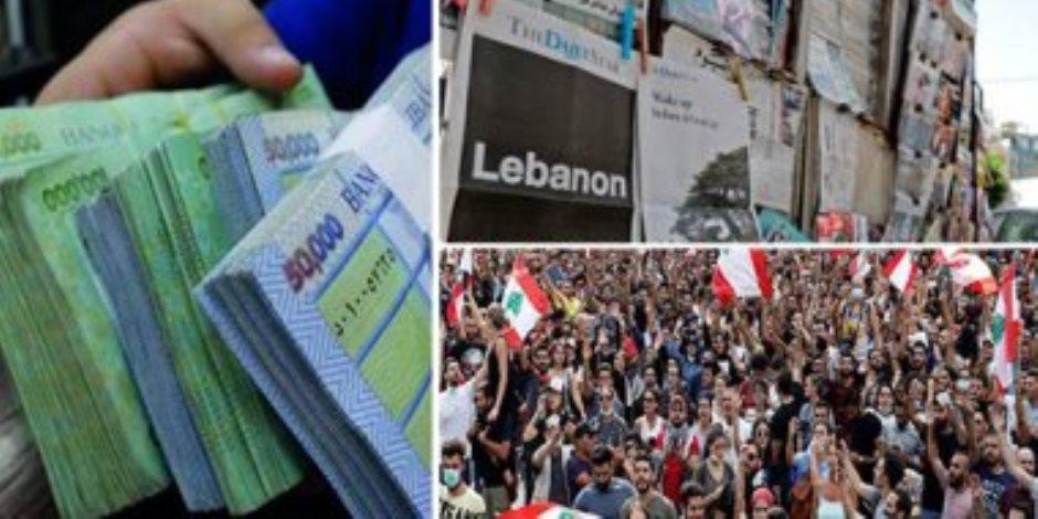 أغلبية البرلمان يعارض سداد الديون.. لبنان بين أزمة الدولار واستحقاق 9 مارس
