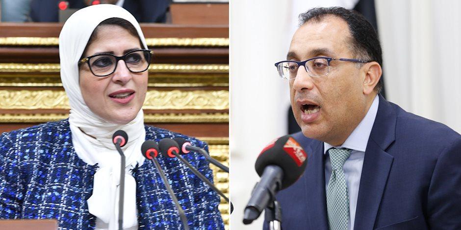 رئيس الوزراء ووزيرة الصحة يكشفان تفاصيل حالات حاملة لكورونا في الأقصر