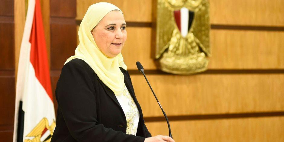 وزارة التضامن تعلق أنشطة الحضانات لمدة أسبوعين منعا لانتشار كورونا