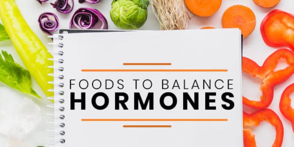 أهم الأغذية لتحقيق التوازن بين الهرمونات.. الرمان والسلمون والبروكلي
